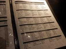Rock Bar童夢 (9)