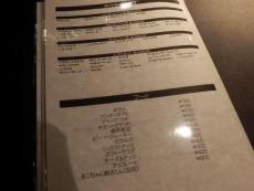 Rock Bar童夢 (10)