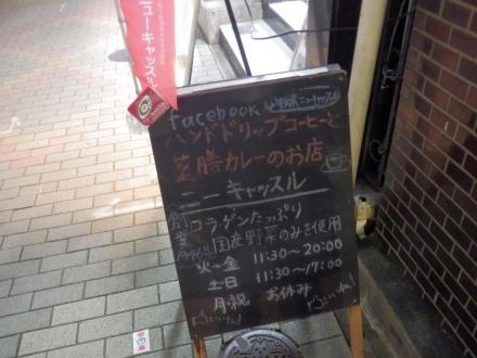 ニューキャッスル (2)
