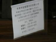CIMG4298.jpg