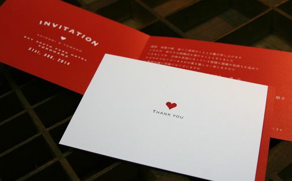 シンプルキュートな招待状
