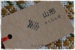 003_20130531065258.jpg