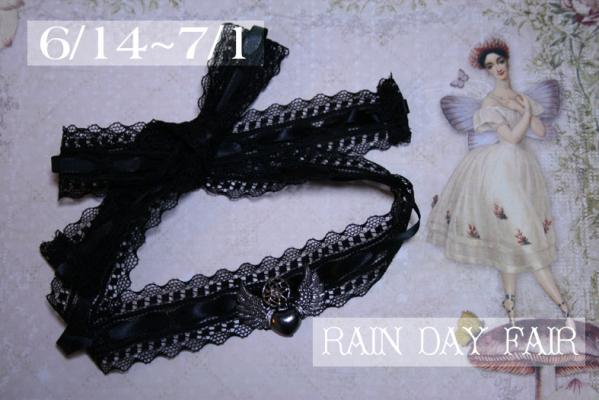 raindayf.jpg