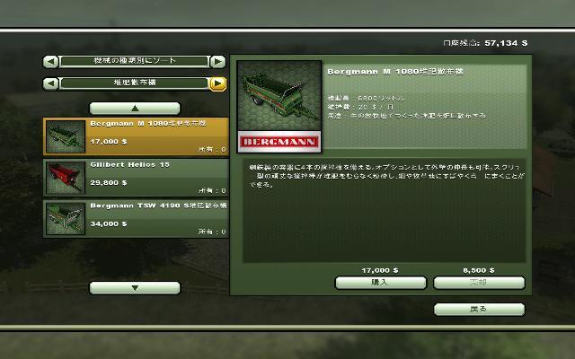 1366553180l.jpg