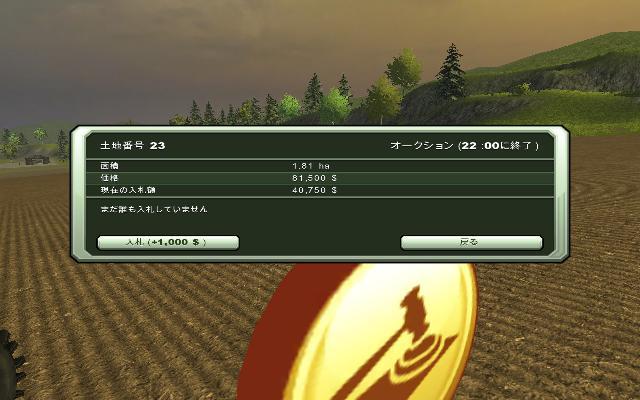 1366727628l.jpg