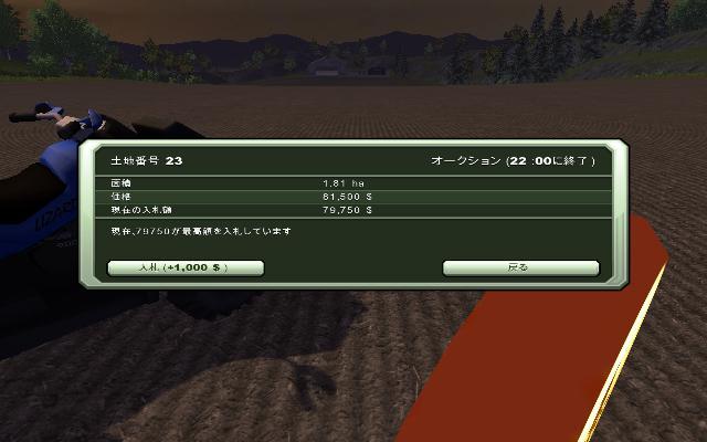 1366893650l.jpg