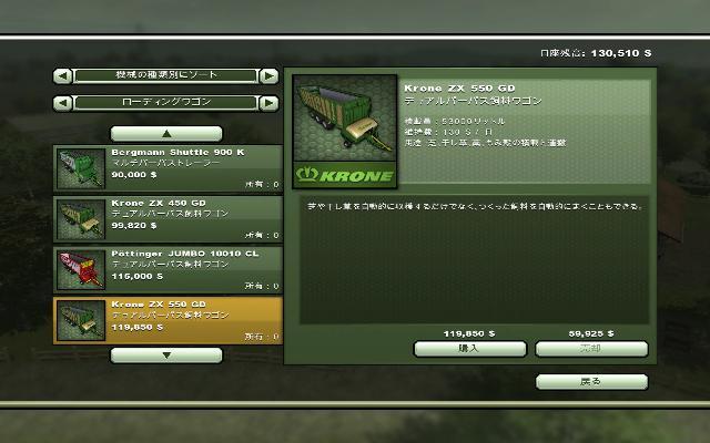 1366902236l.jpg