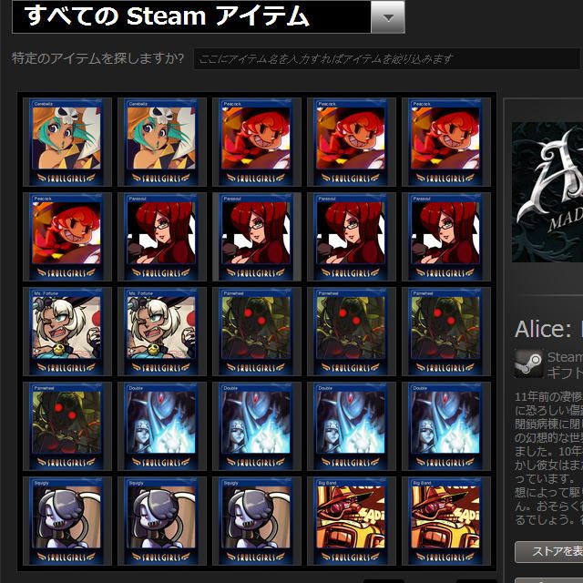 pcss20130912_001.jpg