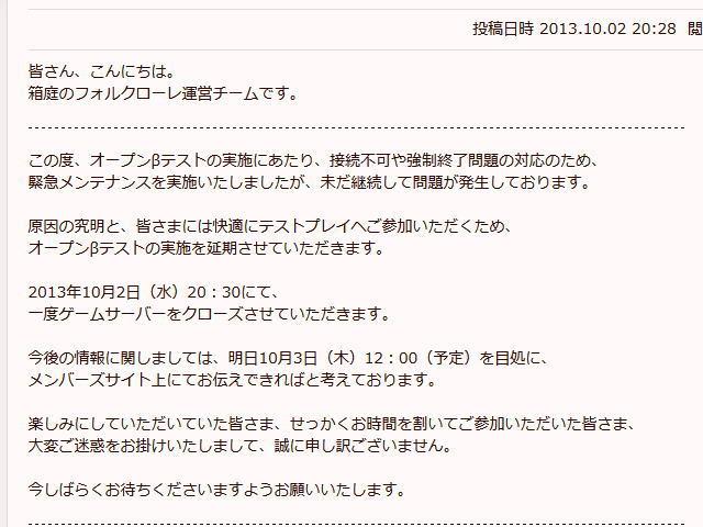 pcss20131002_002.jpg