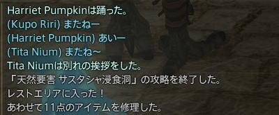pcss20131016_001.jpg