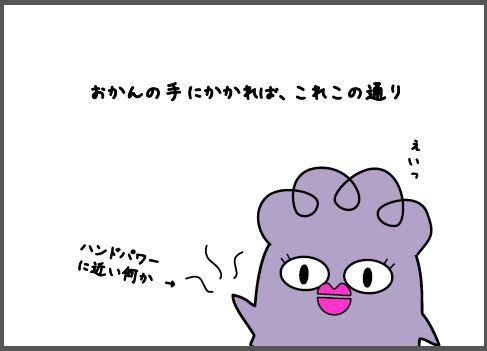 20130718.jpg
