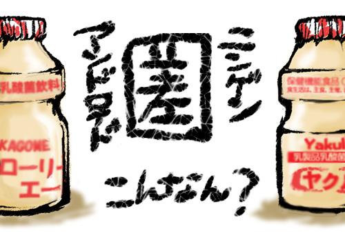 etagami19.jpg