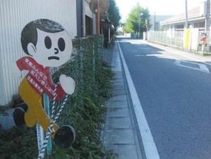 tobidashi-boya.jpg