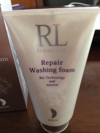 リペア洗顔