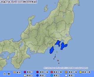 地震情報20130417180024353-171757