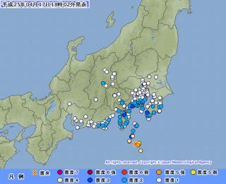 地震20130417180206395-1717571804