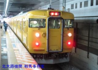 bcIMG_6865.jpg