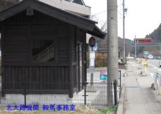 cIMG_0590-0.jpg