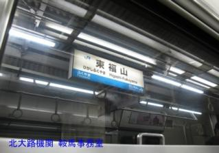 dIMG_6993.jpg