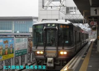 dmIMG_7050.jpg