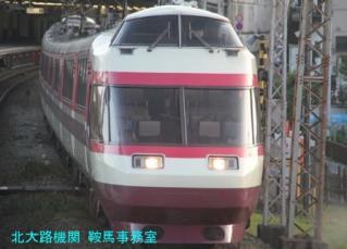 dsIMG_7977.jpg