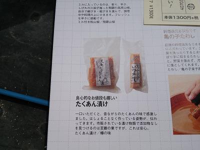 本 (2)