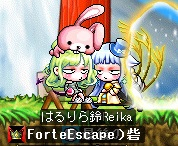 MapleStory 2013-04-30 20-55-06-586