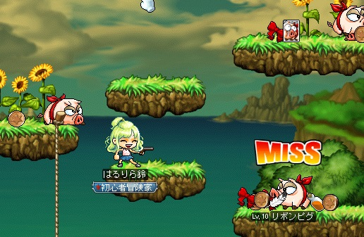 MapleStory 2013-06-01 14-42-28-762