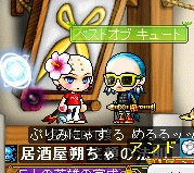 MapleStory 2013-06-04 17-47-04-706