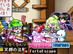 MapleStory 2013-06-05 22-53-37-374