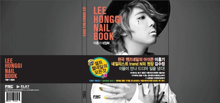 Similiar Lee Hong Ki Nail Book Keywords