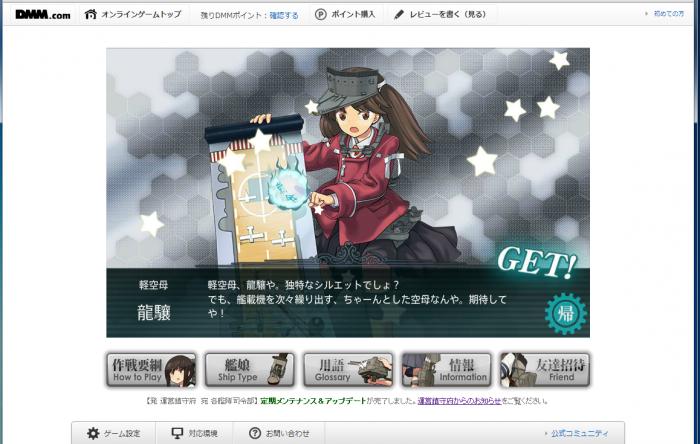 辟。鬘罫yuujyo_convert_20131025234232