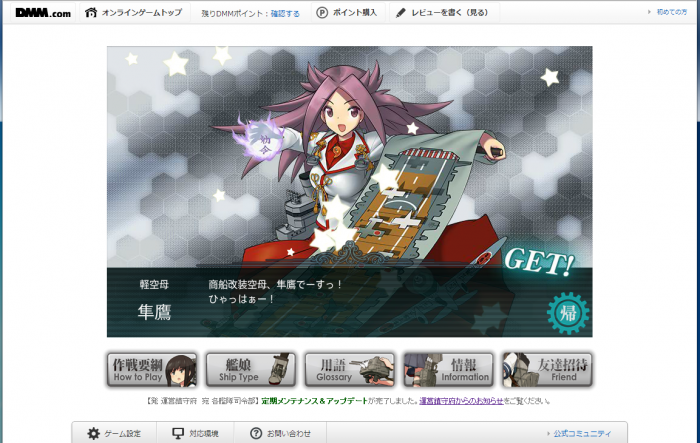 辟。鬘桂yunnyou_convert_20131025234208