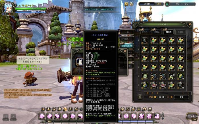 DN+2013-09-24+19-14-46+Tue_convert_20130924200123.jpg