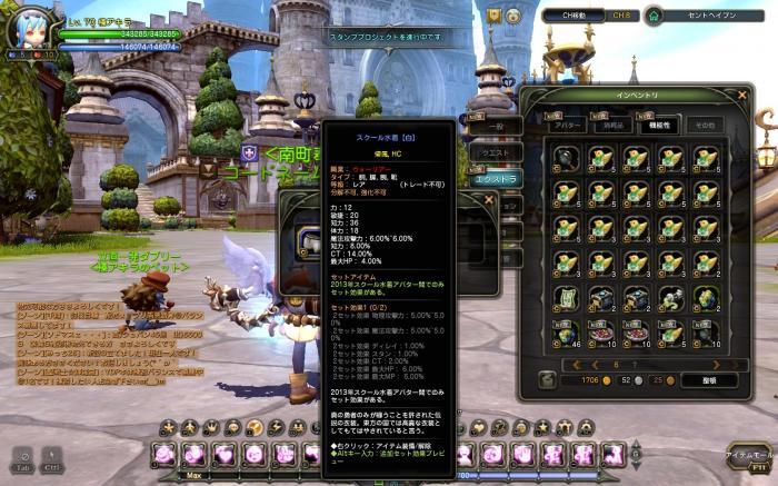 DN+2013-09-24+19-19-42+Tue_convert_20130924200620.jpg