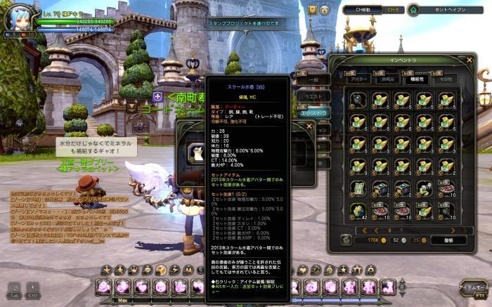 DN+2013-09-24+19-20-38+Tue_convert_20130924200720.jpg