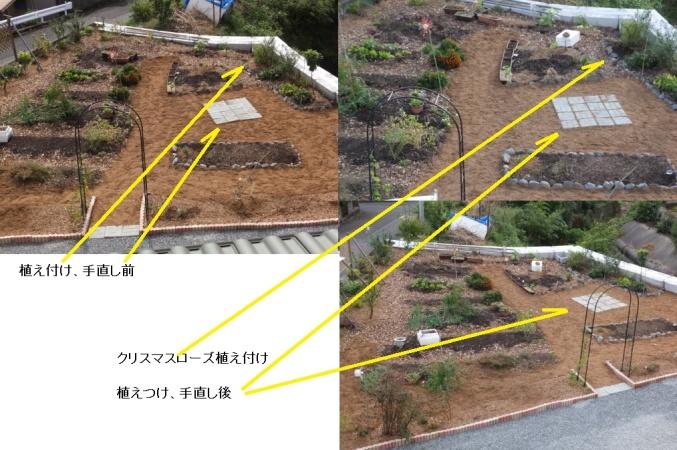 DSCF6918+2+1.jpg