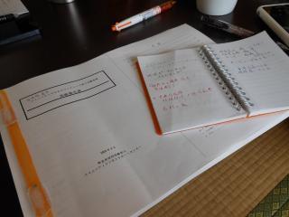 スタッフ研修5