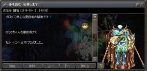 回答 Screen(10_16-01_19)-0003