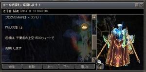 回答 Screen(10_16-01_19)-0004