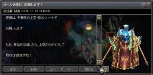 回答 Screen(10_16-01_19)-0005