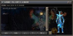 正解者 Screen(10_16-01_21)-0010