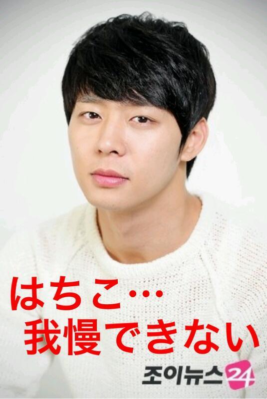 ゆちょんline5
