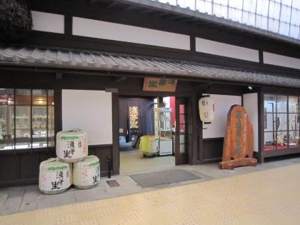 平井商店2