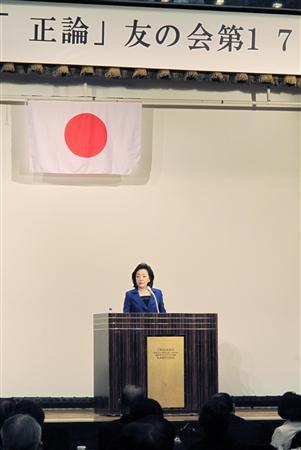 sakuraiokinawa2.jpg