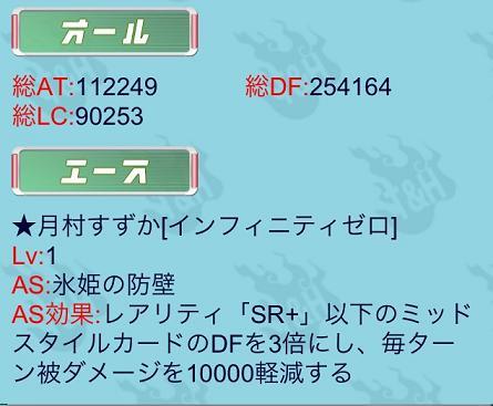 04D93A19-C193-478F-9351-01EAD8339D10.jpg