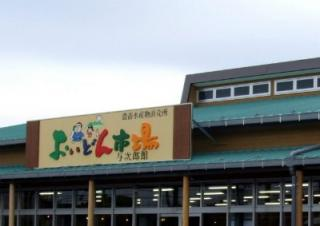 18photo-oidonichiba.jpg