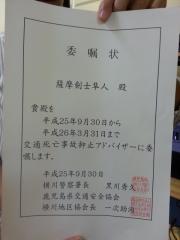 20131020_1647502.jpg
