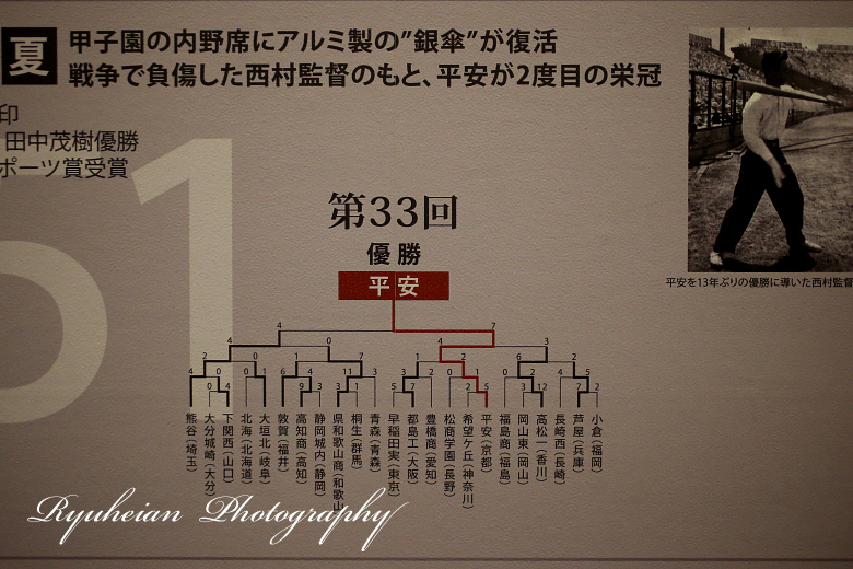 RYU_0777788kkiill747.jpg