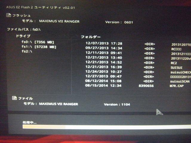 20141006-00.jpg